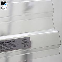 Прозрачный шифер Ондекс 3*1,09м