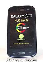 Смартфон Samsung N9300i китайская копия. Только ОПТ! В наличии!Лучшая цена!, фото 1
