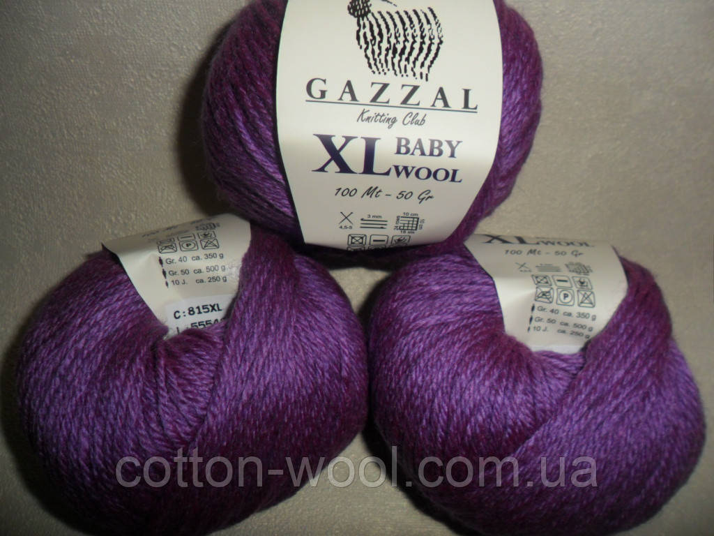 Gazzal Baby Wool XL (Газзал Беби Вул XL) 815 фиолетовый