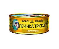 Печень Трески натуральная 235г с ключом Baltijas 906102
