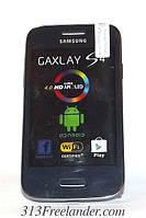Смартфон Samsung Galaxy S4 mini - китайская копия. Только ОПТ! В наличии!Лучшая цена!
