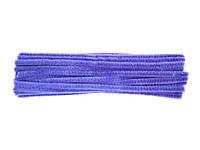 Синельная проволока (шенил) бархатная Фиолетовая 30 см 1 шт