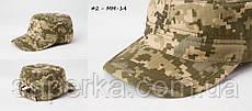 Кепка военная украинский пиксель