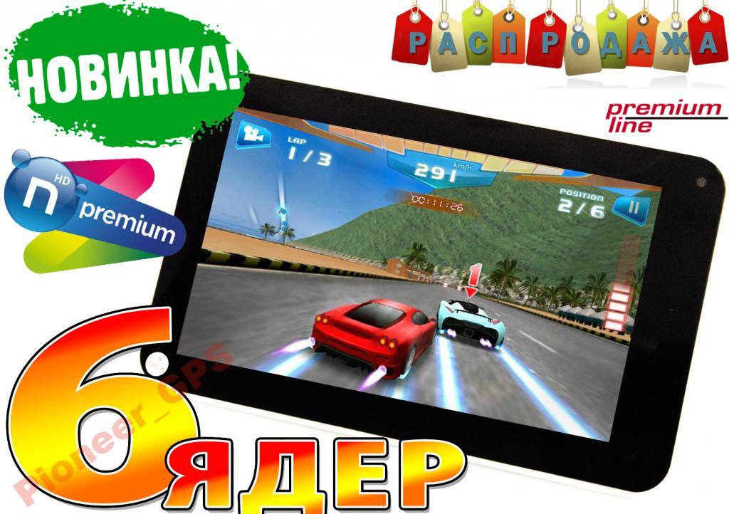 НОВЫЙ СУПЕР планшет  Ipad 2КАМЕРЫ на ГАРАНТИИ