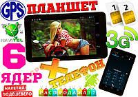 6ЯДЕР! ПЛАНШЕТ ТЕЛЕФОН Lenovo P7i GPS, 2 СИМ, 3G