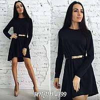 Женское  платье с поясом ИО 199-NW