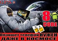 СУПЕР планшет телефон Sony Play PAD 8ЯДЕР,GPS,2СИМ