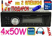 АВТОМАГНИТОЛА Pioneer 2035+Fix it PRO!4x50W.FM+MP3