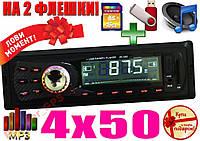 МАГНИТОЛА Sony 340! 4х50 +Fix it PRO подарок