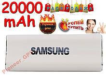 КАЧЕСТВО! Samsung POWER BANK 20000 mAh АККУМУЛЯТОР