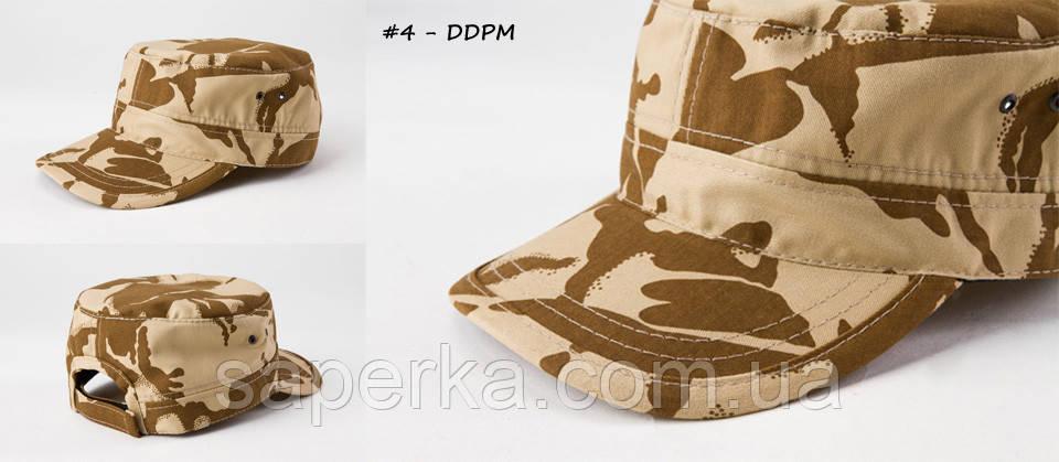 Кепка армейская камуфляжная  ДДПМ