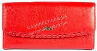 Стильный женский кошелек с очень качественной кожи MORO art. MR-139-21 красный, фото 1