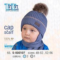 Комплект шапка с шарфом зимний для мальчика модель 5-000107