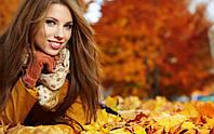 Осенняя косметика