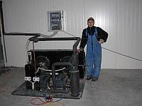 Ремонт промышленного и торгового холодильного оборудования