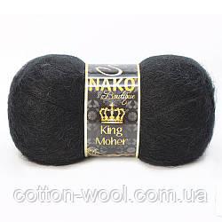 Nako King Moher (Кинг мохер) 217  50% мохер, 50% премиум акрил