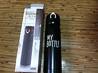 Термос My Bottle, 500мл ( термокружка, термочашка, термос )