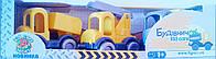 """Набор Машина Для малышей """"Будівничок"""" 3 штуки В коробке 39270 Wader Польша"""