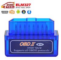 Автомобильный сканер OBD2 ELM327 Bluetooth mini v2.1