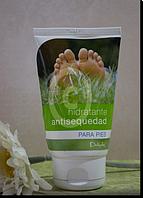 Крем для ног увлажняющий