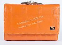 Маленький женский классический кошелек с очень качественной кожи art. V-3804L оранжевый
