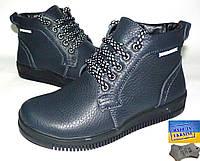 Детские кожаные деми ботинки  37р.