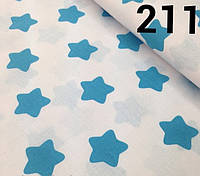 Ткань польская голубые звезды на белом