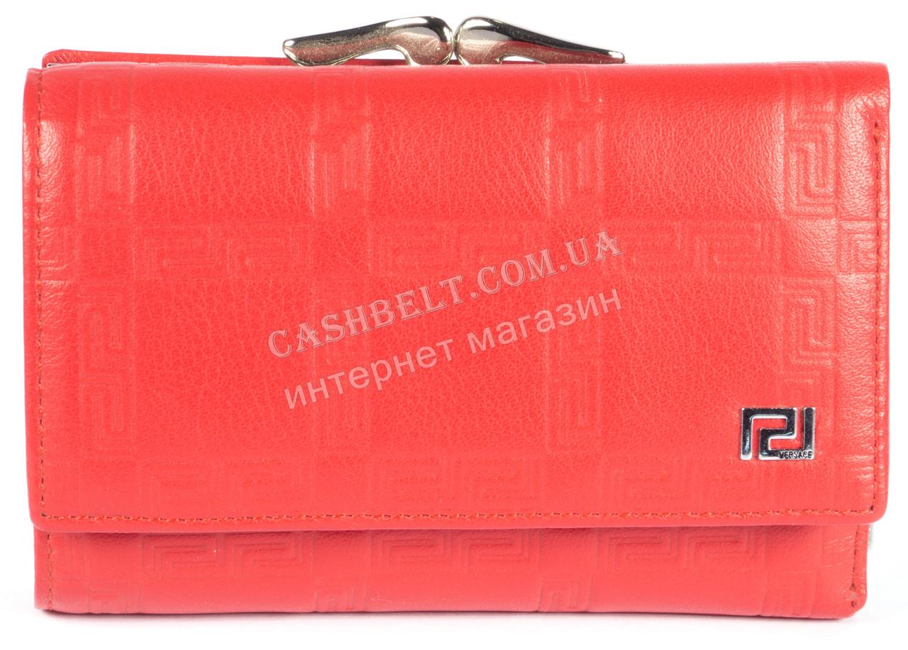 Маленький женский классический кошелек с очень качественной кожи  art. V-3804Е красный