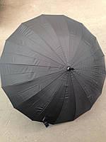 Зонт мужской -трость
