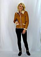 Осення молодежная женская курточка с меховой отделкой на рукавах Джессика