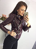 Женская кожаная куртка е-5801132