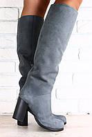 Мега модные серо-дымчатые  сапоги из нубука на каблуке