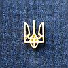 Значок Герб Украины , под золото , 15*10 мм.