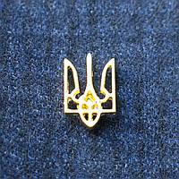 Значок Герб Украины (под золото).