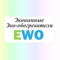 Электрические обогреватели EWO