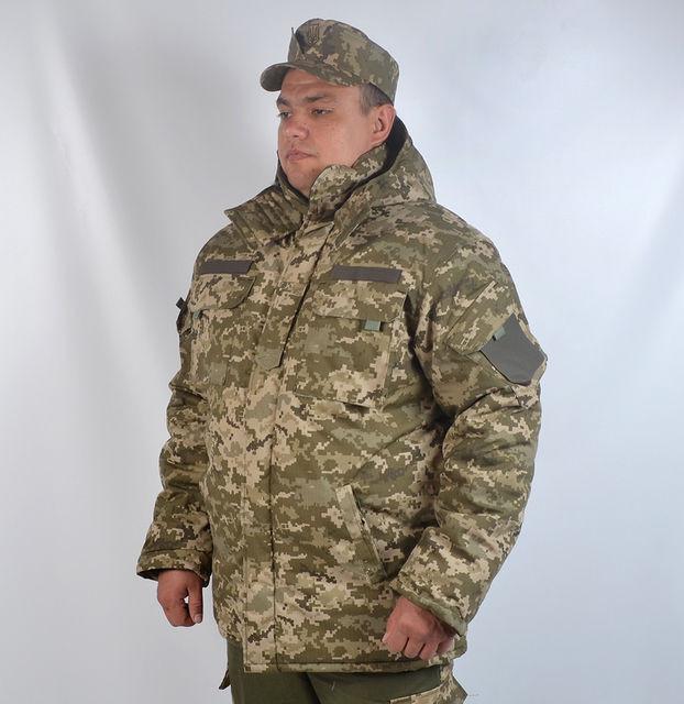 Теплий армійський камуфльований бушлат з  капюшоном  Української армії