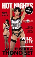 Корсет и трусики Hot Nights Wild Life, S, M, L
