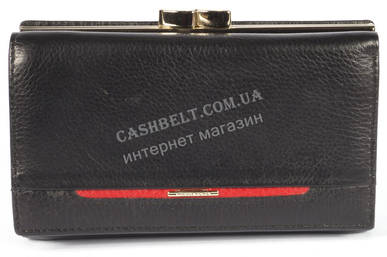 Маленький женский классический кошелек с очень качественной кожи NICOLE RICHIE art. NR-1352-A черный