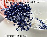 Тычинка  3 мм  Цвет синяя