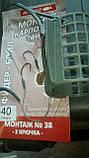 Фидерный монтаж#38 50 грамм, фото 3
