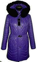 Зимняя теплая куртка, фото 1