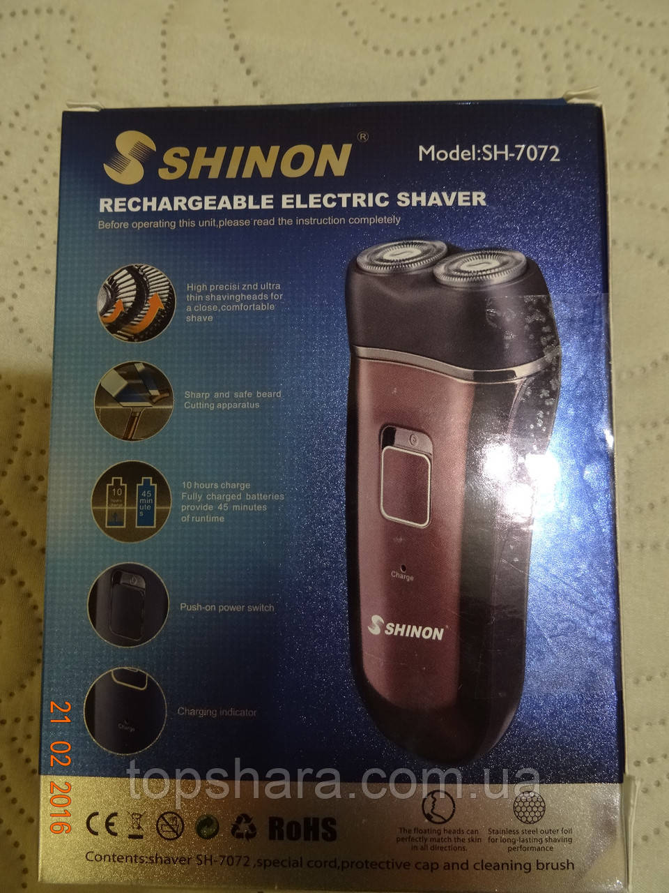 Электробритва SHINON SH-7072, Машинка для бритья