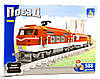 Конструктор AUSINI 25807 поїзд, залізниця, фігурка, 588 дет., кор., 47-35-7 см