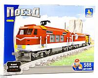 Конструктор AUSINI 25807 поїзд, залізниця, фігурка, 588 дет., кор., 47-35-7 см, фото 1