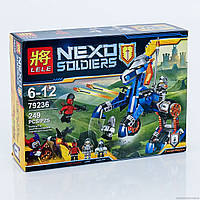 Конструктор LELE 79236 NEXO KNIGHTS - Робот (249 дет.)