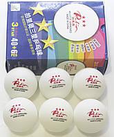 Palio 40+ 3* пластиковый мяч настольный теннис