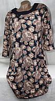 Платье женское модное с цветочным принтом полубаталл арт.246