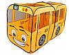 """Детская палатка """"Автобус M 1183"""" 156-78-78см"""