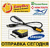 USB кабель Samsung для цифр фотоаппаратов заряжает юсб ST500, ST5000, NV4, NV30, NV40, NV9 i8 i100 i80