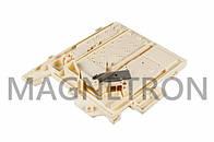 Крышка дозатора для стиральных машин Electrolux 1246246423